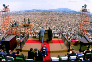 Billy Graham Crusade